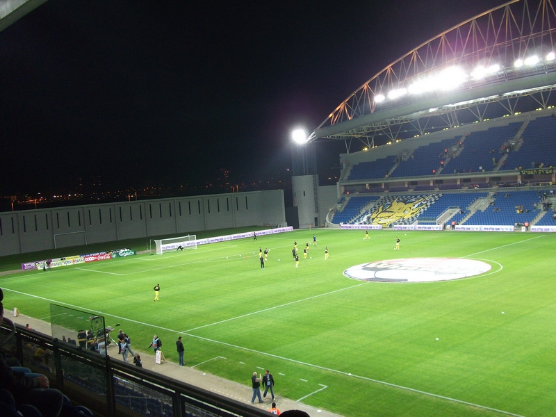 """Стадион """"Нетания"""" в городе Натания"""