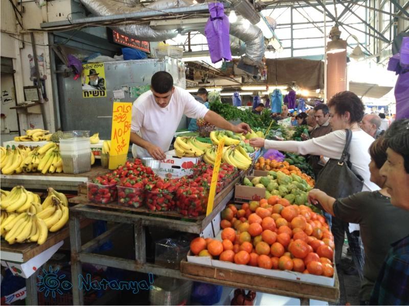 Центральный рынок Натании (Нетании)