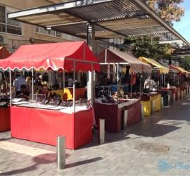 Блошиный рынок на улице Штампер в Натании (Нетании)