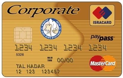 """Пример кредитной карты, выпущенной компанией MasterCard с """"приязкой"""" к системе """"Isracard"""""""