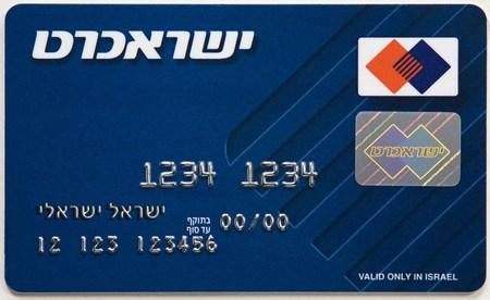 """Вариант банковской карты, подключенной  только к """"Isracard"""""""