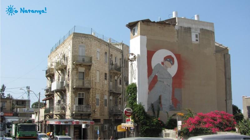 Арабский квартал в Хайфе. Старые здания и новые граффити