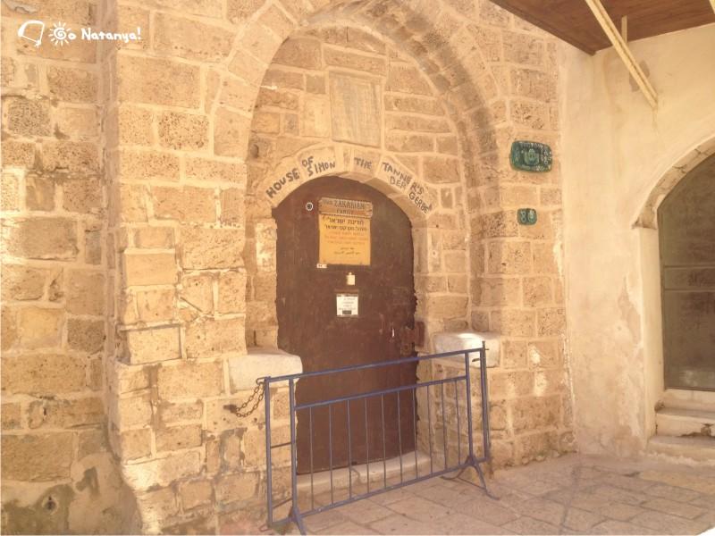 Дом Симона Дубильщика в Яффо