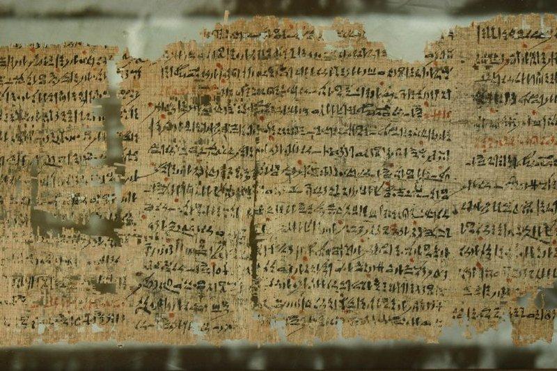 Папирус Харриса о завоевании Юфы