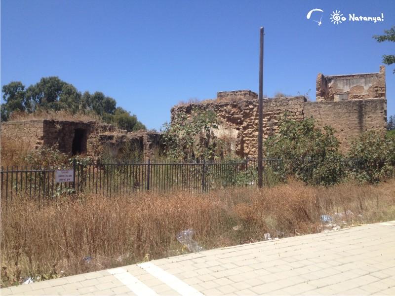 Руины поместья Хурват Ханун около стадиона Нетания