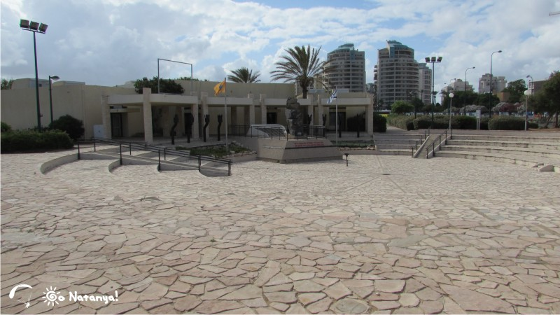 Мемориальный комплекс Яд-леБаним в Нетании