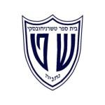 Средние школы в Нетании
