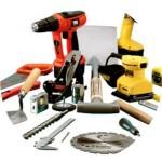 Строительные материалы, строительные инструменты, магазины, Нетания