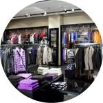 Магазины одежды, бутики, и прочее в Нетании
