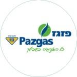 ПазГаз, газовая компания, контакты, телефон, адрес в Нетании