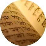 Начальные школы Израиля с глубоким изучением Танаха (религиозные школы)