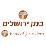 Банк Иерусалима, филиал и банкомат в Нетании