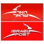 Почтовый банк Израиля, филиалы и банкоматы в Нетании