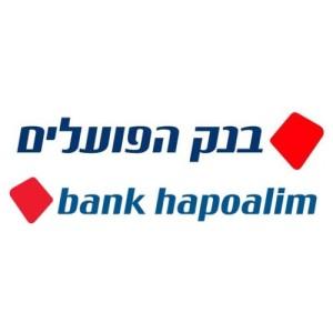 "Филиалы банка ""Апоэлим"" в Нетании и банкоматы"