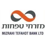 "Банк ""Мизрахи Тефахот"", филиал в Нетании, банкоматы в Нетании"